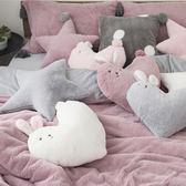 軟萌少女繫兔兔絨愛心五角星抱枕陪睡枕裝飾枕頭igo    琉璃美衣