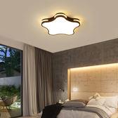 創意星形臥室燈led吸頂燈 溫馨浪漫房間燈現代簡約客廳燈餐廳燈飾 igo摩可美家