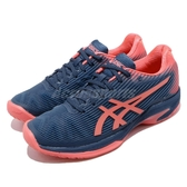 Asics 網球鞋 Solution Speed FF 藍 橘 運動鞋 舒適緩震 輕量 女鞋【ACS】 1042A002410