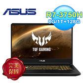 【ASUS TUF Gaming】FX505DD-0031B3750H 15.6吋筆電 戰斧黑 【贈藍芽喇叭】