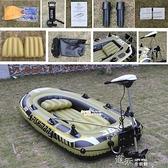 漁人釣魚船橡皮艇充氣船電顯推進器 【全館免運】
