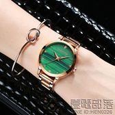 手錶女時尚潮流女士手錶新款韓版潮流休閒防水石英錶女錶【萊爾富免運】