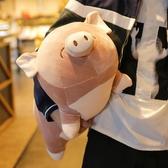 毛絨玩具趴豬公仔女生抱著睡覺的娃娃可愛玩偶超萌搞怪韓國枕搞怪