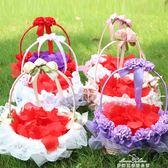 婚禮花童撒花瓣小花籃 結婚慶裝飾用品 伴娘手提玫瑰花瓣撒花道具 促銷價