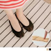 《ZB0601》舒適軟墊無痕隱形足弓襪 OrangeBear