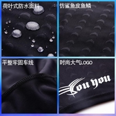 游泳褲男士平角泳衣防水鯊魚皮比賽舒適透氣潮泡溫泉 潮流衣舍