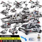 LEGO積木組裝積木相容積木積木軍事航空...