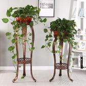 歐式花架多層綠蘿吊蘭客廳陽臺地面室內仿實木花盆架落地花架igo    琉璃美衣