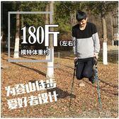 戶外超輕超短登山杖折疊徒步登山伸縮徒步爬山拐棍手杖消費滿一千現折一百IGO