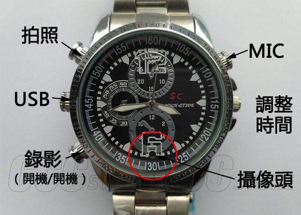 快速出貨 手錶針孔攝影機 8G 不鏽鋼手錶 微型攝影機 手錶造型