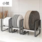 簡約桌面櫥櫃盤子收納架 小號 收納架 碗盤架