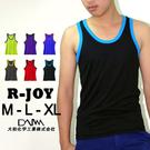 R-JOY 夏季必備 防臭透氣坦克背心 專業嚴格檢測《挖背背心/排汗衫/內衣/涼感》