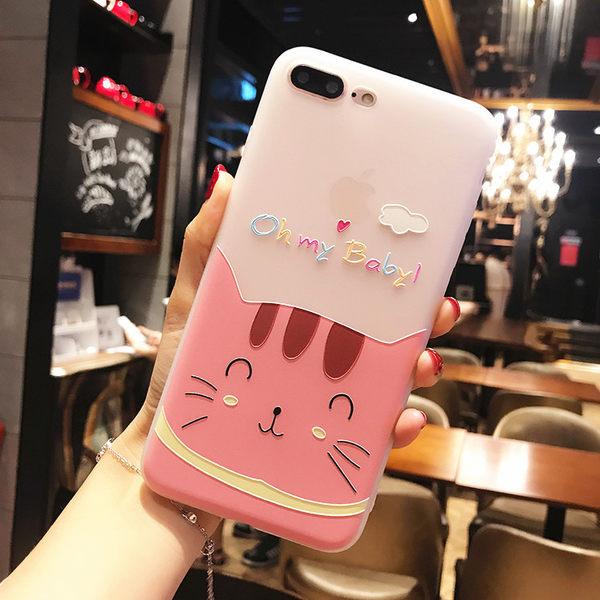 可愛卡通iphone7plus手機殼i8全包邊磨砂蘋果6S硅膠套軟殼5s超薄禮物限時八九折