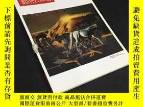 二手書博民逛書店藝術市場罕見ART MARKET 2007年6月號第6期Y12947