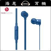 【海恩數位】Beats urBeats3 入耳式耳機- 3.5 mm接頭 藍色 公司貨保固