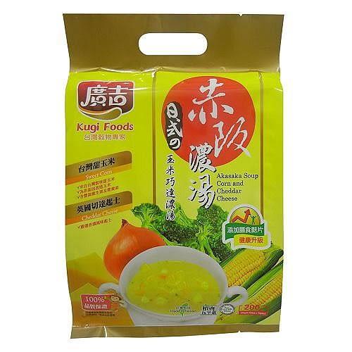 廣吉赤阪濃湯-玉米巧達濃湯20g*10包【愛買】