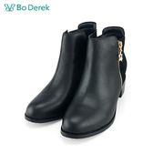 【Bo Derek 】拼接絨面拉鍊低跟短靴-黑