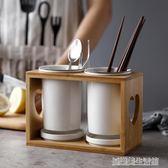 簡約陶瓷筷子筒韓式筷籠雙筷筒瀝水防霉筷子架筷盒 廚房餐具收納