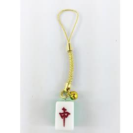 【收藏天地】台灣紀念品*紅中麻將小吊飾