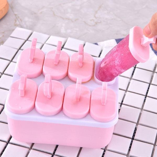 【03641】 DIY創意冰模 製冰容器 製冰盒 冰棒模型 冰模 冰棒模 冰格