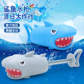 兒童抽拉噴水動物水槍洗澡泳池沙灘戲水雙人對戰鲨魚水炮雙出水孔 兒童玩具 噴水玩具