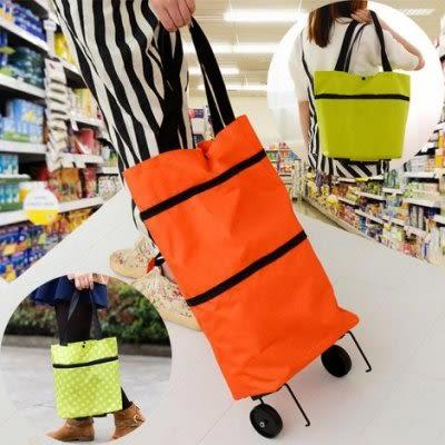 【OD0099】購物車+手提袋拖輪式可摺疊可伸縮兩用購物袋 可折疊拖輪包手拉車買菜車收納袋