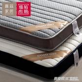加厚海綿床墊軟墊榻榻米墊子床褥子墊被雙人家用宿舍單人地鋪睡墊ATF  英賽爾