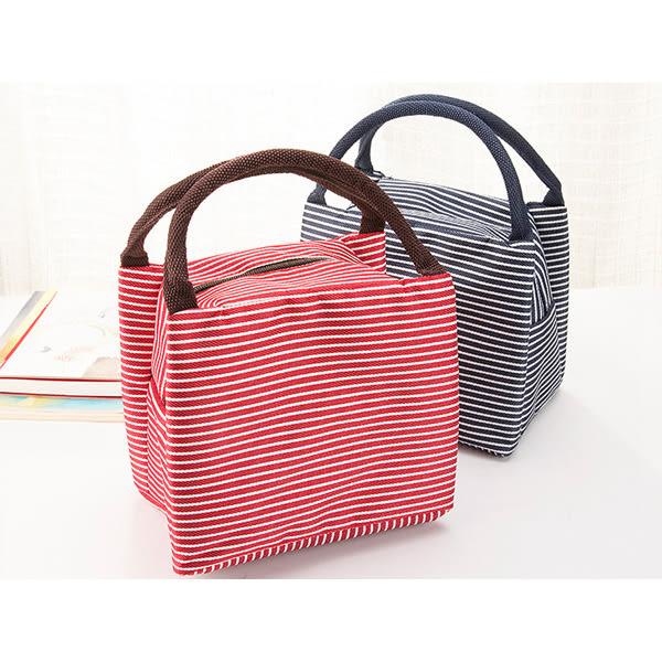條紋帆布手提保溫袋/便當包(1入) 藍/紅/灰 3款可選【小三美日】