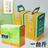 (優良獎1斤)107新北好茶石碇冬季比賽茶-冬茶上市