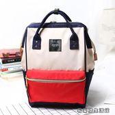 書包白紅藍學生包大容量背包