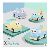 尾牙年貨節兒童玩具車小汽車幼兒慣性回力車寶寶1-3歲工程車套裝耐摔2歲男孩洛麗的雜貨鋪