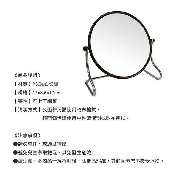 黑檀紋 小圓形立鏡 (BB-425)