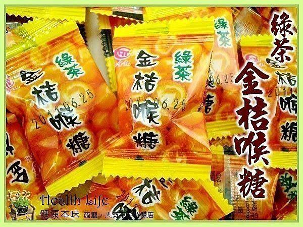 綠茶金桔喉糖大包裝500g TW00322千御國際