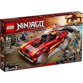 樂高積木 LEGO《 LT71737 》 NINJAGO 旋風忍者系列 - X-1 忍者電極跑車 / JOYBUS玩具百貨