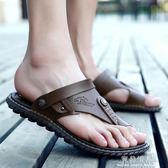 新款涼鞋男夾趾軟底沙灘鞋男士涼拖兩用人字拖鞋男潮夏季防滑 完美情人精品館