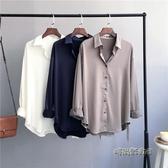2020秋季新款韓版寬鬆復古長袖襯衫女設計感小眾襯衣洋氣時尚上衣「時尚彩紅屋」
