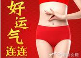 北極絨本命年紅內褲女純棉蕾絲中高腰大碼屬豬大紅色結婚三角褲頭 辛瑞拉