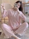 睡衣 2021新款潮春季睡衣女性感蕾金絲絨長袖套裝法蘭韓版學生家居服【快速出貨八折搶購】