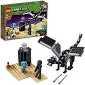 LEGO 樂高 我的世界 最後戰 21151 積木玩具 男孩