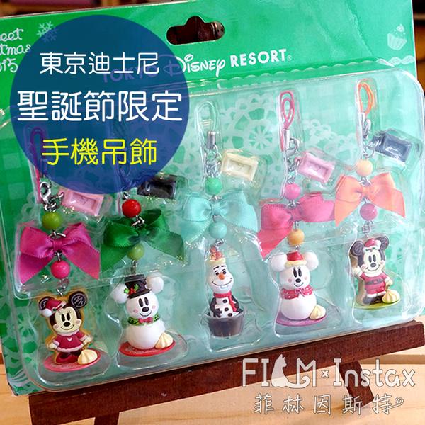 【菲林因斯特】日本東京 disney 迪士尼 2015 海洋 聖誕節 手機吊飾 五個一組 雪寶 米奇
