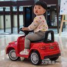 兒童電動車四輪寶寶汽車小孩玩具車可坐人摩托車騎遙控電瓶車 奇思妙想屋YYJ
