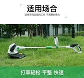 YAT亞特電動打草機小型割草機家用除草機草坪修剪機多功能剪草機QM 向日葵