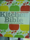 【書寶二手書T4/餐飲_PEY】The Illustrated Kitchen Bible_Victoria Blash