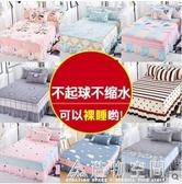 席夢思床罩床裙式床套單件防塵保護套1.5米1.8m床單床墊床笠防滑名購居家