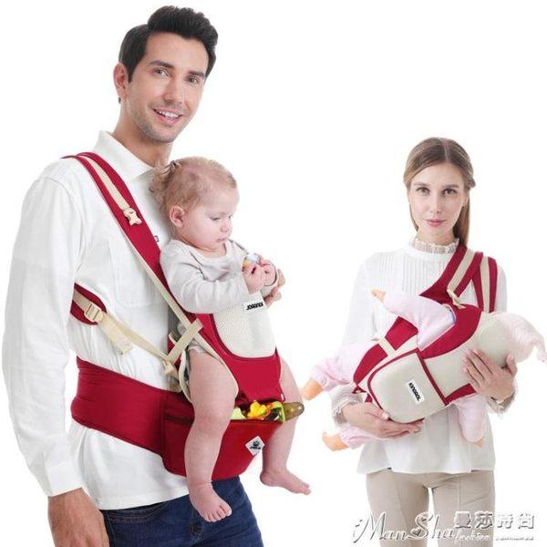 嬰兒背帶新生兒寶寶前橫抱式小孩抱娃神器腰凳坐登多功能 曼莎時尚