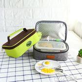 便當保溫袋 精耐特 小號保溫包飯盒袋帶飯便當包日式手提午飯袋野餐保鮮包 Chic七色堇