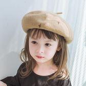 手工韓國兒童貝雷帽秋冬寶寶帽子女星星畫家帽羊毛親子羊毛潮