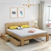 實木床 北歐全實木床1.8米雙人床1.5m現代簡約主臥床1.2單人床木板大床
