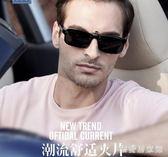 新款偏光鏡墨鏡夾片男士鏡片女近視眼鏡開車眼睛韓版 QQ5706『樂愛居家館』