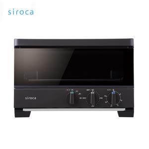 siroca 石墨0.2秒瞬間發熱烤箱-棕色 ST-G1110-T